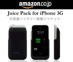 juice_pack