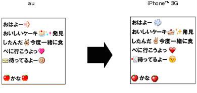 os_emoji01