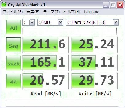 crystaldisk_intel_b4_fwup