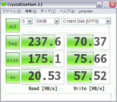 crystaldisk_intel_fwup