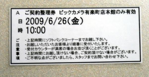 P1040262
