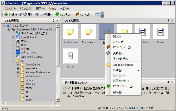 iFunBox_iT9