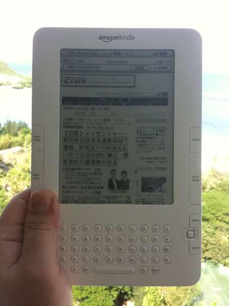 【チラシ裏】 グアムでKindleとiPhone + Gophoneの通信実験