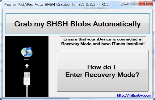 【iPad_JB】 OS 3.2のECIDをCydiaにファイルする