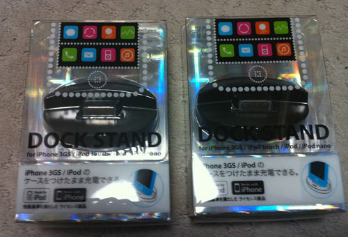 【iPhone】iPhone4対応ドック、Radius スタンド型充電器 RK-DKF11買ってみた