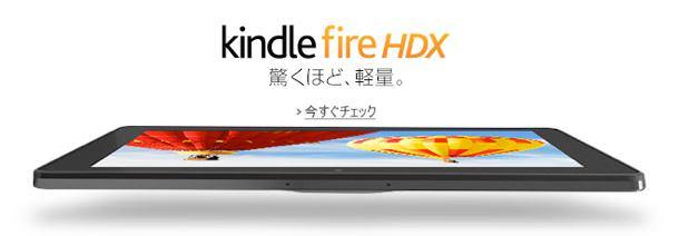 HDX-large