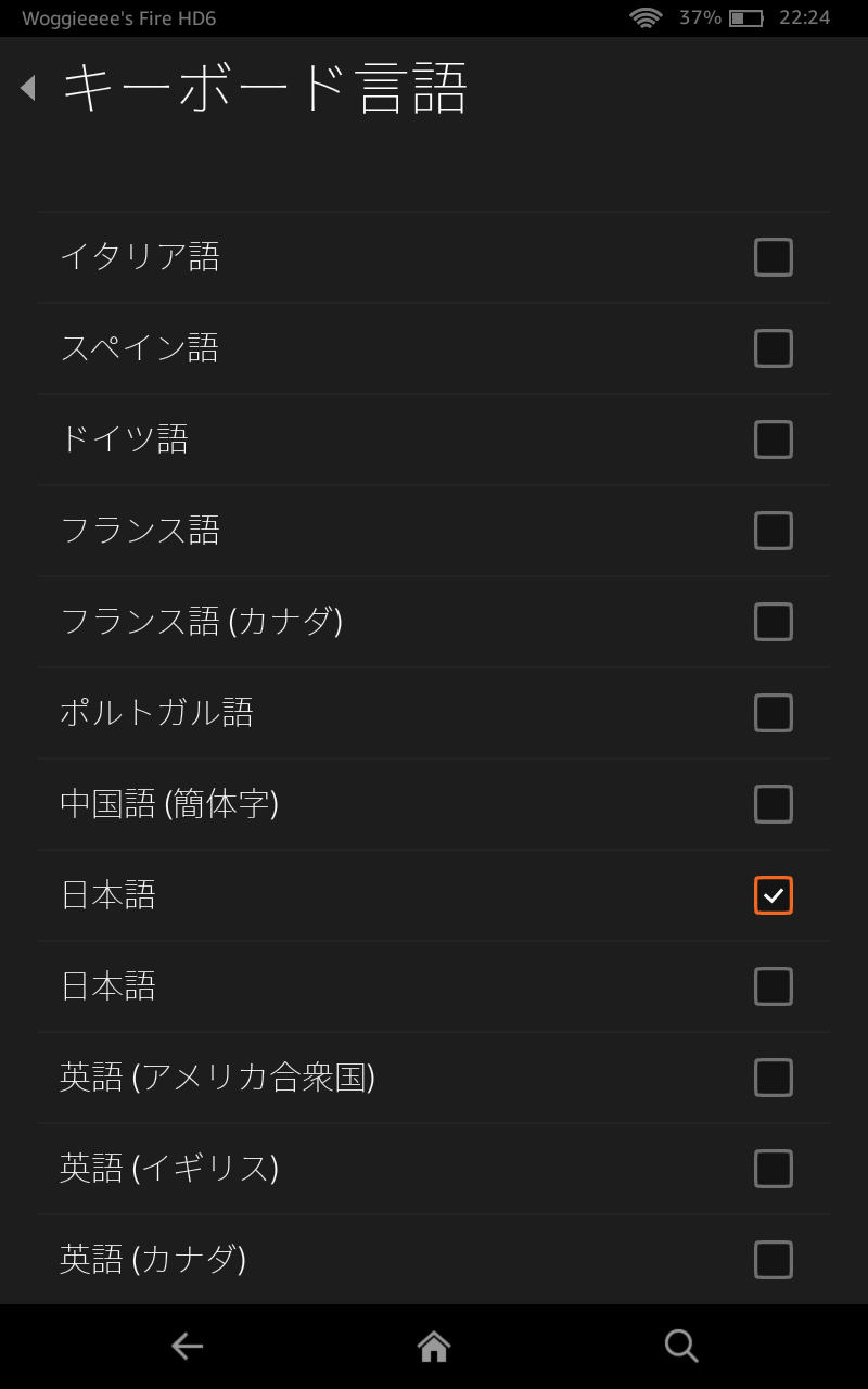 Screenshot_2014-10-19-22-24-36