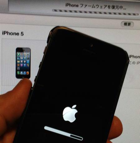 iPhone_restoring