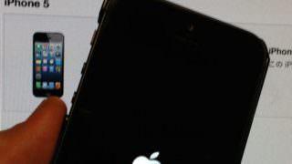 【iOS】iDevice復元にまつわるエトセトラ