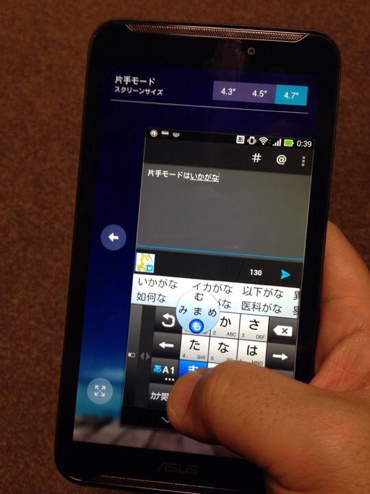 20140117-004454.jpg