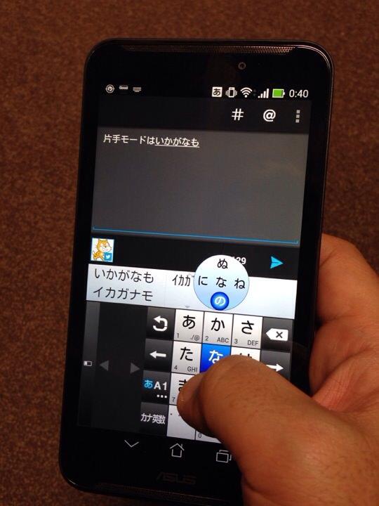 20140117-004503.jpg