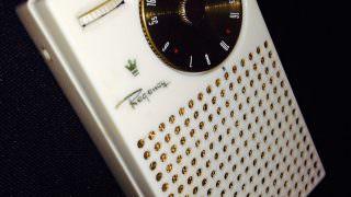 【骨董移動端末館】番外編 Regency TR-1 世界最初のトランジスタラジオ