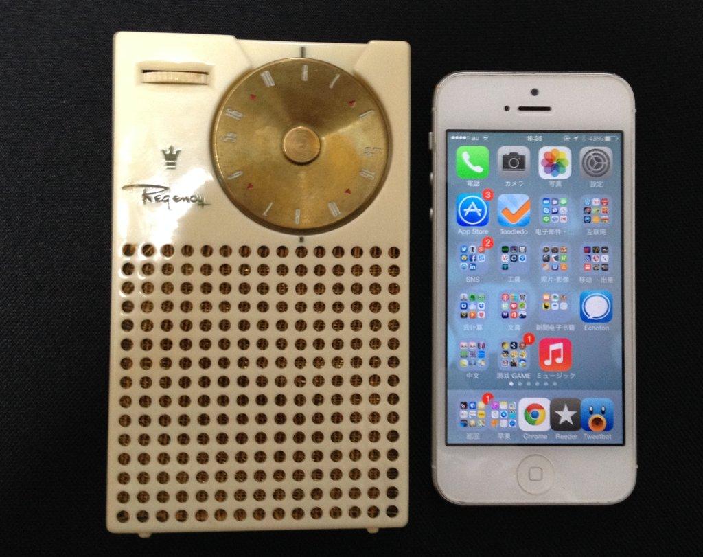 TR-1_iPhone5_bbg