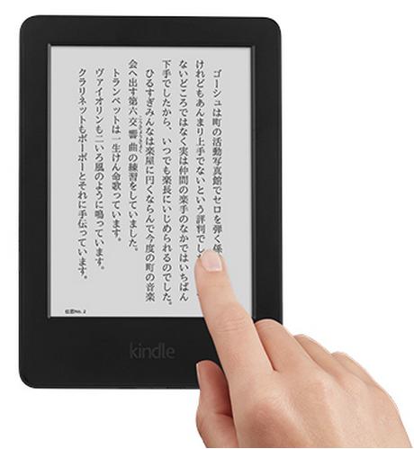 Kindle2014