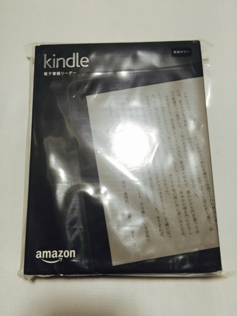 1_Kindle6_package