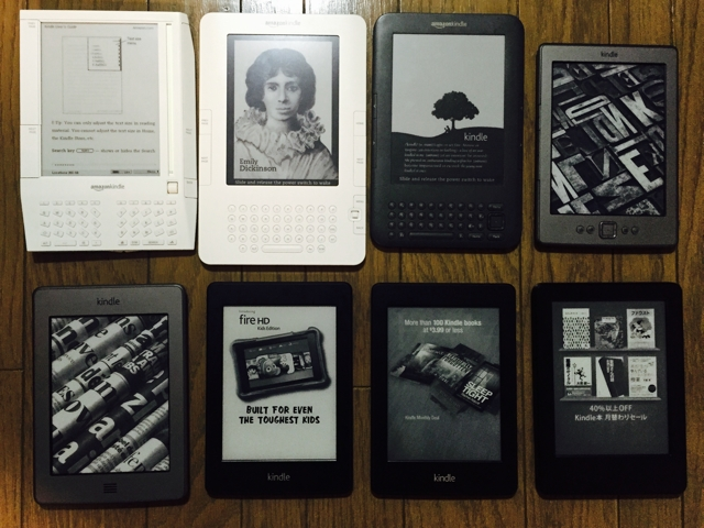 8Kindle8pcs