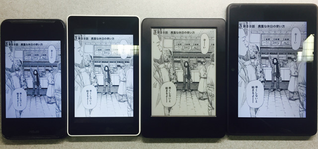 HD6_Fonepad_Kindle_HDX7
