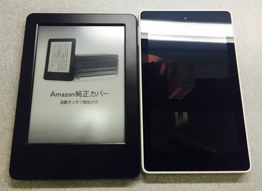 HD6_and_Kindle