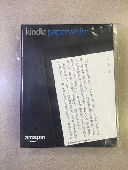 高解像度 E Inkパネル搭載 Kindle Paperwhite (2015) レビュー