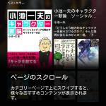 Screenshot_2015-09-30-09-37-47