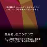 Screenshot_2015-09-30-09-38-14