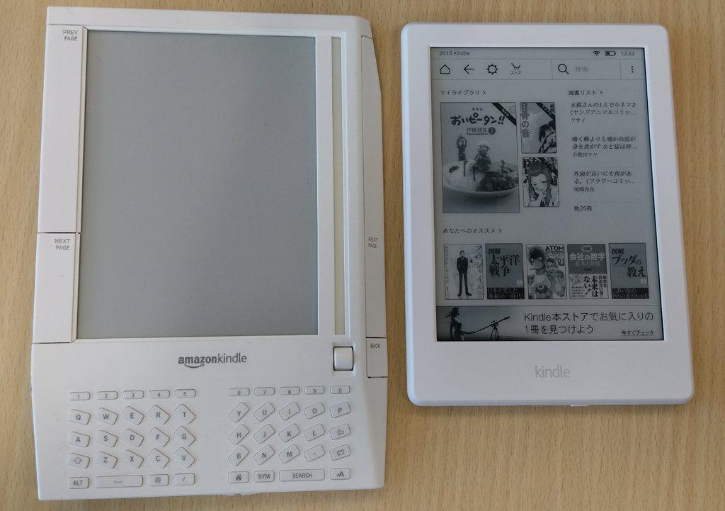 【お知らせ】Kindle FAQを改訂、日本版に対応しました