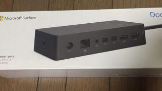 Surface Pro LTE版お迎え用にDockなど購入