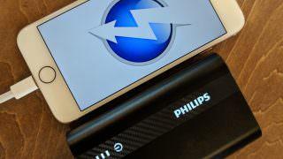 【レビュー】iPhone8/Xを急速充電!ーPhilips Type-C搭載モバイルバッテリー
