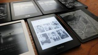 【レビュー】新型Kindle Paperwhiteー防水&フルモデルチェンジ